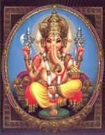 Ganesha Caturti